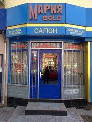 Ювелирный салон МАРИЯ GOLD