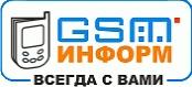 Ищем дилеров в Таразе для открытия SMS-центра